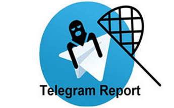 چگونه از ریپورت تلگرام خارج شویم؟