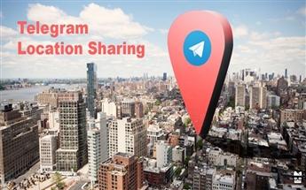 اطلاع از آدرس دقیق یکدیگر از طریق لوکیشن تلگرام