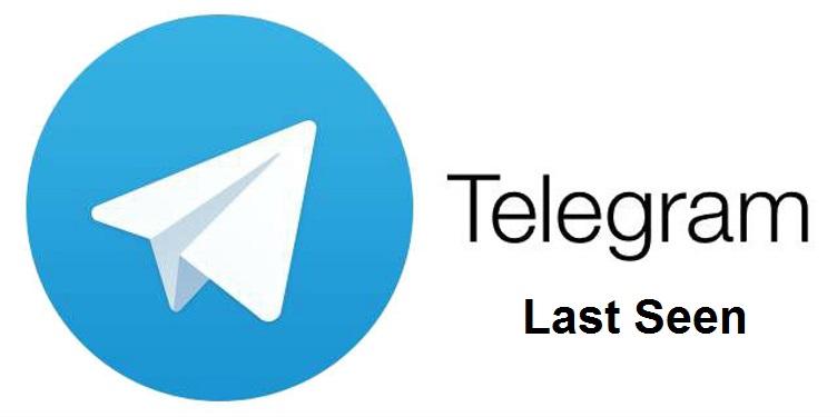 آخرین بازدید یا لست سین تلگرام