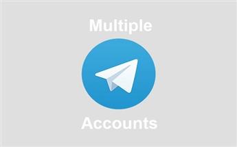 داشتن چند اکانت تلگرام و استفاده همزمان از آنها