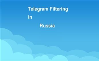 احتمال فیلتر شدن تلگرام در روسیه