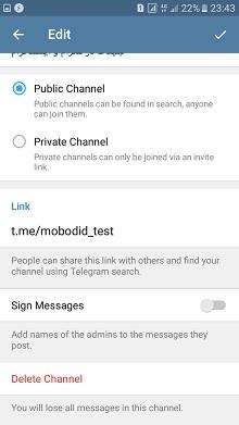 بخش اطلاعات کانال در مدیریت کانال تلگرام