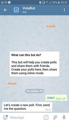 ایجاد نظرسنجی تلگرام