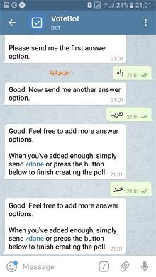 ساخت رای دادن در تلگرام