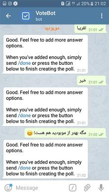 ایجاد گزینه های پاسخ در نظرسنجی تلگرام