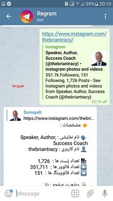 دانلود پستهای کاربران اینستاگرام