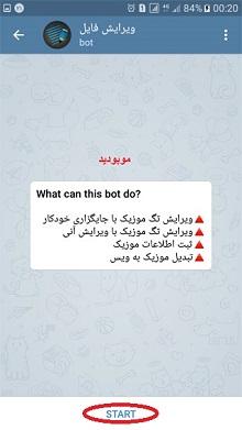 تبدیل ویدیو به پیام ویدیویی تلگرام
